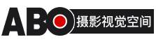 厦门商业摄影师阿宝-ABOphoto.CN