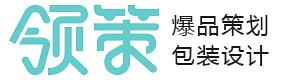广州包装设计_食品包装设计_婴童包装设计-领策包装设计