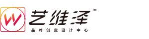 广州logo设计_广州vi设计_广州画册设计-艺维泽设计公司